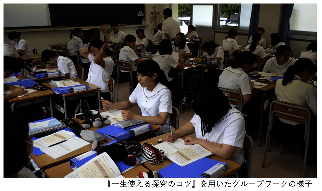 探究活動を行う真庭高校の生徒達
